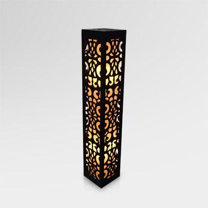 Aceh Floor Lamp