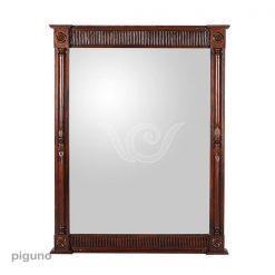 Audrey Mirror